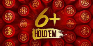 PokerStars introduces 6+ Hold'em tables