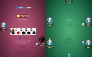 PokerClans: enjoy the softest SNG and MTT games with Chinese players