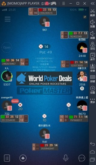 How to download and install Hand2Note and PokerPopUp HUD for PokerMaster