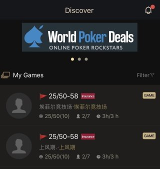 How to play in PokerMaster, PokerLords, PPPoker from you iPhone or iPad