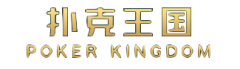 Poker Kingdom