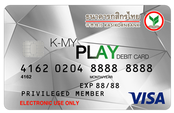 Get your monthly rakeback in Thai Baht (THB): via bank transfer to local banks or in cash at Phuket and Koh Samui!