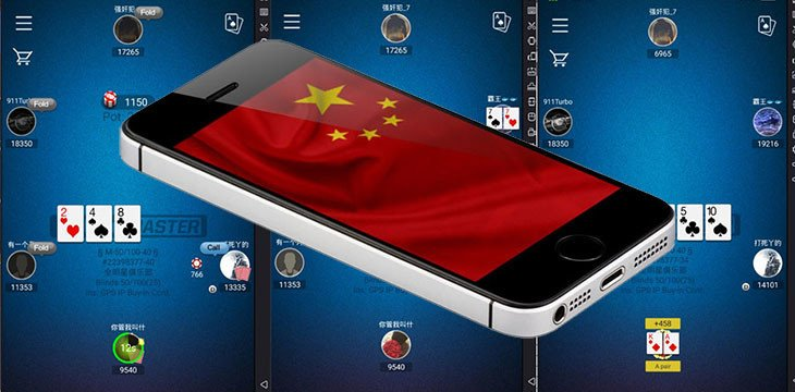 Present status and prospects for Chinese poker rooms