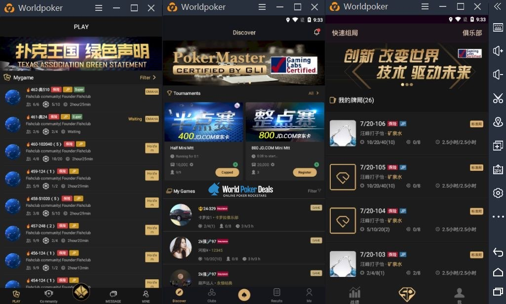 How to download and install LDPlayer emulator for Asian