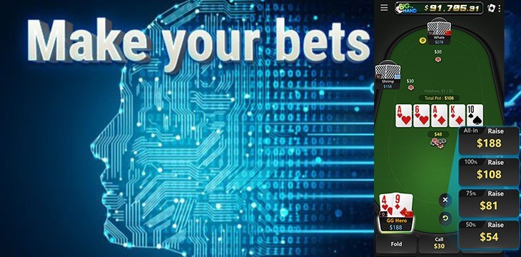 Smart Betting: a new feature in the GG Poker network mobile client