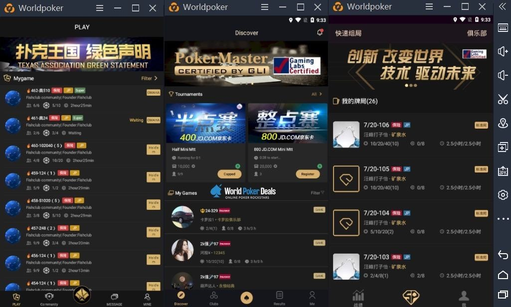 How to download and install LDPlayer emulator for Asian poker apps