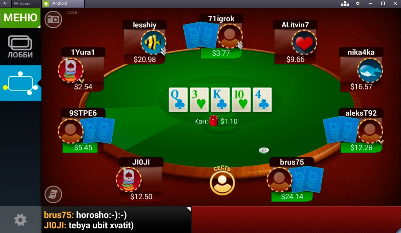 Blackjack side bets online