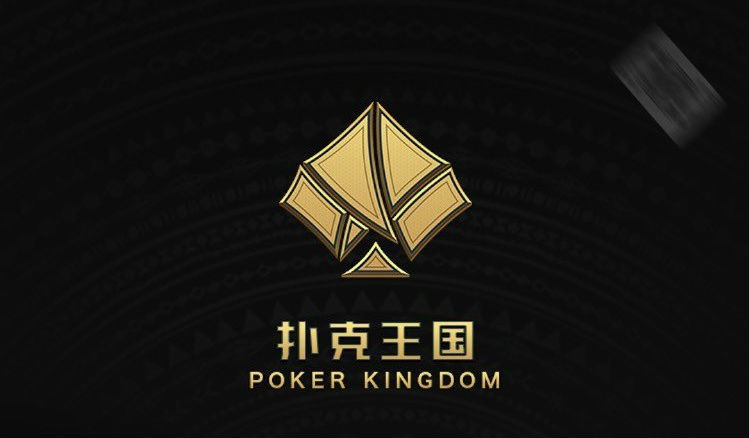 What happened to Thirteen Poker  and PokerLords?