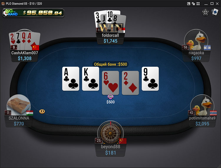 betting dbgpoker accounts login