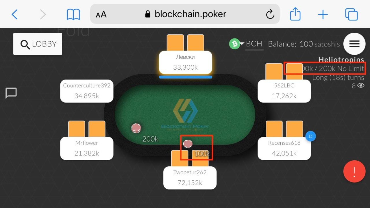 Some elements overlap in the Blockchain Poker mobile app