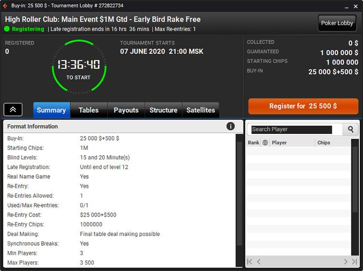 High Roller Club partypoker