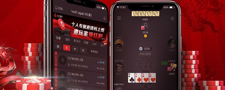 Red Dragon Poker best mobile app in China