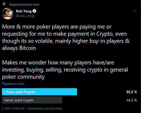 Rob Yong's survey about crypto